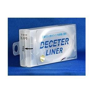 【 L@titude 】 DECETER LINER (ディセターライナー) 3号 kotomoto-bungu