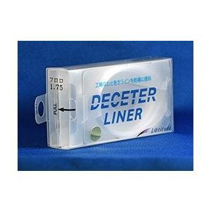 【 L@titude 】 DECETER LINER (ディセターライナー) 1.75号 ×5個セット kotomoto-bungu