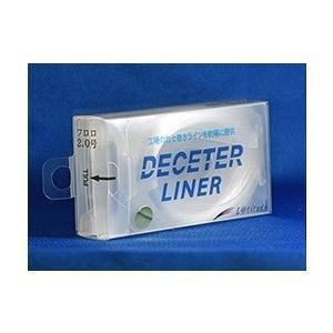 【 L@titude 】 DECETER LINER (ディセターライナー) 2.0号 ×5個セット kotomoto-bungu