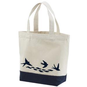 【ことりちゃん】しあわせをはこぶツバメ ランチトートバッグ|kotoricafe
