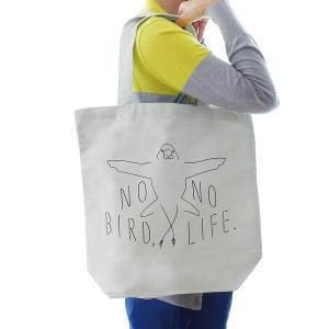 【ことりちゃん】トートバッグ 文鳥のいない人生なんて! ★ライトグレー|kotoricafe