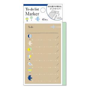 ふせん紙 ToDoリストマーカー★クラフトバード|kotoricafe