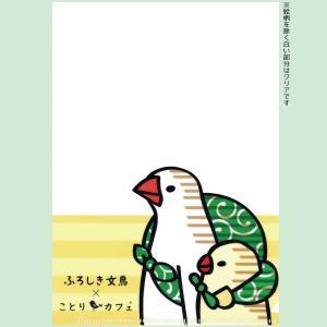 【ふろしき文鳥×ことりカフェ】A5クリアファイル(OSAKA) kotoricafe