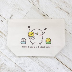 【カナヘイの小動物×ことりカフェ第三弾】ポーチ ことりとなかよし|kotoricafe