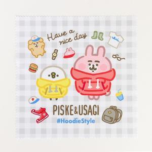 【カナヘイの小動物×ことりカフェ】マイクロファイバークロス ピスケ&うさぎの #Hoodie Style|kotoricafe