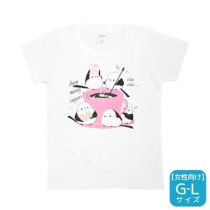 【ぴよ手帖×ことりカフェ】 Tシャツ ★G-Lサイズ ◆クリックポスト対応◆ ガールズ 女性向け レディース kotoricafe
