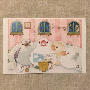 【文鳥院まめぞう】ポストカード『母の喜び』|kotoricafe