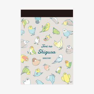 【BIRDSTORY】メモ帳 TORINOSHIGUSA パターン|kotoricafe