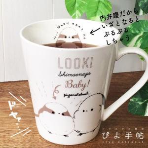 【ぴよ手帖】赤ちゃんシマエナガのマグカップ kotoricafe