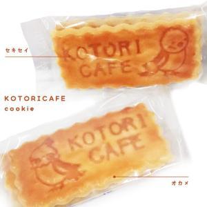 【ことりカフェ】オリジナルクッキー「セキセイインコ」 ※ラッピング対象外※ kotoricafe