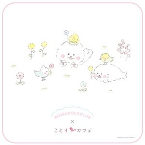 【ほわころくらぶ×ことりカフェ】ミニタオル|kotoricafe
