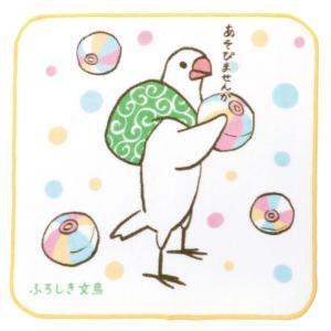 【ふろしき文鳥】ミニタオル ★紙風船|kotoricafe