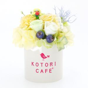 【ご予約商品】ことりカフェの母の日 ことりのプリザーブドフラワー ★セキセイインコ(グリーン)【5/8〜順次発送】