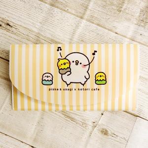 【カナヘイの小動物×ことりカフェ第三弾】抗菌マルチケース ことりとなかよし ストライプ|kotoricafe