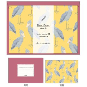 【Beaux Oiseaux/オリエンタルベリー】レターセット ★ハシビロコウ kotoricafe