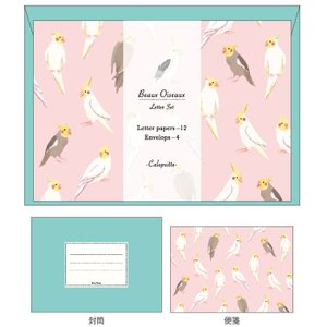 【Beaux Oiseaux/オリエンタルベリー】レターセット ★オカメインコ kotoricafe