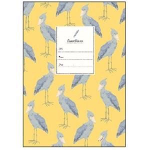 【Beaux Oiseaux/オリエンタルベリー】A5ノート ★ハシビロコウ kotoricafe