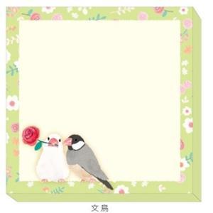【Beaux Oiseaux/オリエンタルベリー】スクエアふせん ★文鳥 kotoricafe