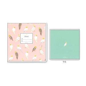 【Beaux Oiseaux/オリエンタルベリー】フリーアルバム ★オカメインコ kotoricafe