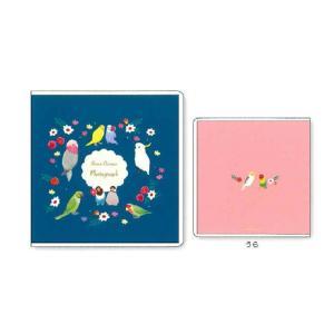 【Beaux Oiseaux/オリエンタルベリー】フリーアルバム ★Birds&Flower kotoricafe
