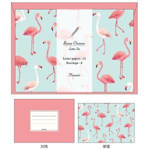 【Beaux Oiseaux/オリエンタルベリー】レターセット ★フラミンゴ kotoricafe