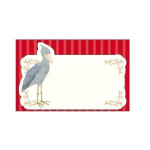 【Beaux Oiseaux/オリエンタルベリー】メッセージミニカード ★ハシビロコウ kotoricafe