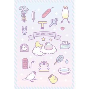 【もしもしこちら文鳥】ゆめかわ文鳥 ポストカード【辻佐織】|kotoricafe