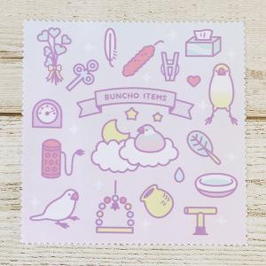 【もしもしこちら文鳥】ゆめかわ文鳥 マイクロファイバークロス【辻佐織】|kotoricafe