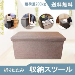 スツール 収納スツール 収納椅子 ベンチ ボックススツール リビング収納 小物収納 足置き台 背もたれなし コンパクト フタ付き 座れる ブラウン 76x38x38cm|kotoshopping