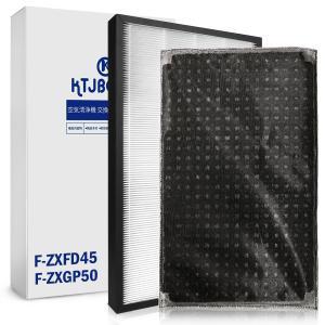 空気清浄機交換用フィルター パナソニック交換用集じんフィルターf-zxgp50(1枚)と脱臭フィルターf-zxfd45(1枚)合計2枚入りセット (型番:F-ZXGP50とF-ZXFD45) kotoshopping