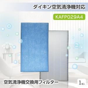 KAFP029A4空気清浄機交換用フィルター 集じんフィルター 静電HEPAフィルター 互換品 対応...