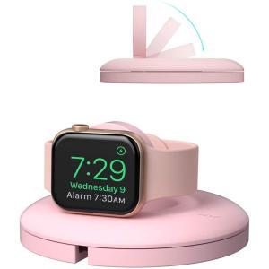 Apple Watch 充電スタンド シリコン 充電 クレードルドック収納 アップルウォッチ 5/4/3/2/1 44mm/42mm/40mm/38mm シリーズ 全機種対応(ピンク) kotoshopping