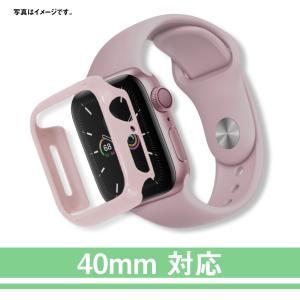 Apple Watch Series4/5/6 40mm アップルウォッチ4/5 カバー PET 超薄型 全面保護 耐衝撃 PC 対応 (40mm, ピンク) kotoshopping