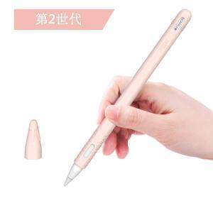 Apple Pencil  iPad Pro 11/12.9 アップルペンシル カバー 脱着簡単 ホ...