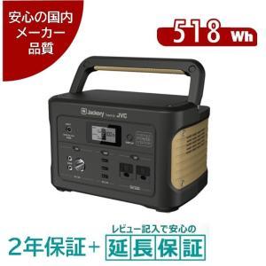 JVC JVCケンウッド ポータブル電源 BN-RB5-C 144,000mAh/518Wh AC5...