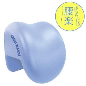 腰痛 クッション キッチン 腰痛対策 立ち仕事 水仕事 食器洗い もたれてシンク腰楽|kotubanshop