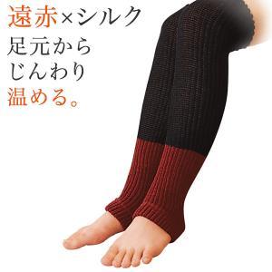 レッグウォーマー 足首 温め 冷え対策 膝サポーター レディース ほっと足首サポーター|kotubanshop