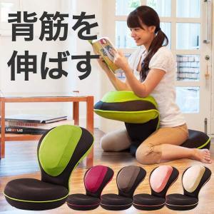姿勢矯正 骨盤矯正 座椅子 腰痛 猫背 グーン 椅子 リクライニング 背筋がGUUUN 美姿勢座椅子|kotubanshop