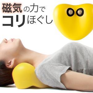 首こり 肩こり 首 ストレッチャー 肩コリ 磁気枕 ストレートネック 首枕 ストレッチ 磁気ネックストレッチャー|kotubanshop