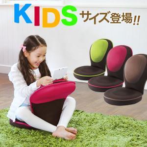 姿勢矯正 座椅子 骨盤矯正 猫背 グーン 背筋がGUUUN 腰痛 美姿勢座椅子 コンパクト|kotubanshop