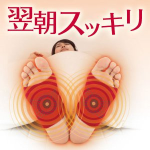 足裏 サポーター 磁気 磁気サポーター 足裏ウォーマー むくみ 靴下 左右兼用2枚入り マグネッカーDX 足裏サポーター|kotubanshop
