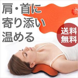 「ZEHI katta ゼヒ カッタ」 肩 首用 湯たんぽ ...