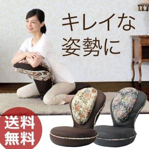 姿勢矯正 腰痛 座椅子 骨盤矯正 猫背 骨盤座椅子 グーン 背筋がGUUUN 美姿勢座椅子 クラシック|kotubanshop