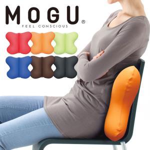 MOGU 腰痛 クッション オフィス 骨盤矯正 姿勢矯正 腰当て モグ バタフライクッション|kotubanshop