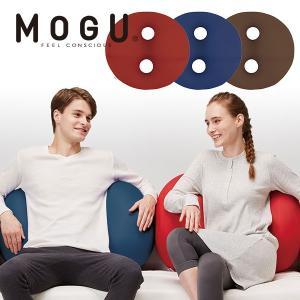 ビーズクッション 腰痛 骨盤 姿勢 椅子 腰当て 背当て うつぶせ 背もたれ オフィス リビング MOGU モグ ボディジョイ ビッグ|kotubanshop