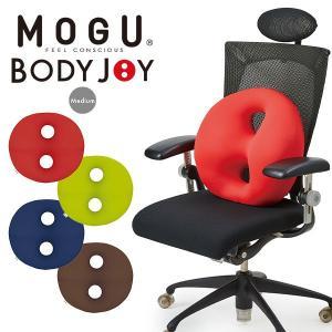 ビーズクッション 腰痛 骨盤 姿勢 椅子 腰当て 背当て うつぶせ 背もたれ オフィス リビング MOGU モグ ボディジョイ ミディアム|kotubanshop