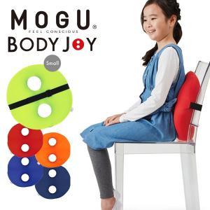ビーズクッション 腰痛 骨盤 姿勢 椅子 腰当て 背当て うつぶせ 背もたれ オフィス リビング MOGU モグ ボディジョイ スモール|kotubanshop