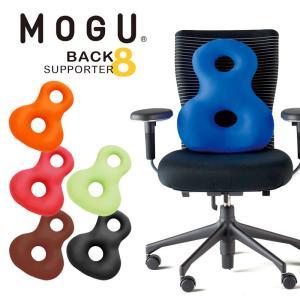 MOGU ビーズクッション 腰痛 クッション オフィス 肩コリ 腰痛対策 腰用 骨盤 姿勢 運転 ドライブ 腰当て 背あて モグ バックサポーターエイト|kotubanshop