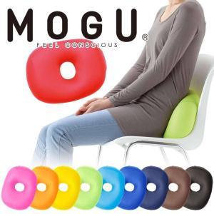 MOGU 腰痛 背中 仮眠用 クッション オフィス まくら 腕枕 ビーズクッション 腰当て モグ ホ...