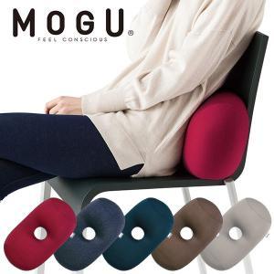 MOGU モグ プレミアムホールピロー ビーズクッション メーカー正規品 枕 まくら 腰当て 背当て 腰痛対策 姿勢 腰用 オフィス|kotubanshop